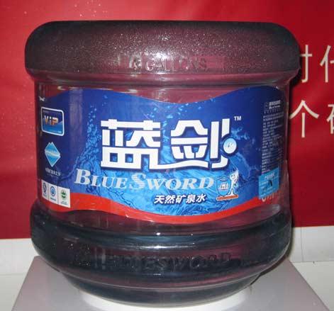 广安蓝剑水连锁|冰川时代